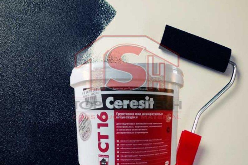 Ceresit CT16 Նախաներկ դեկորատիվ սվաղների համար