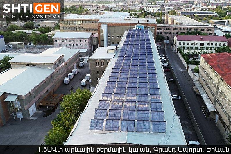 1,5ՄՎտ արևային ջերմային կայան, Գրանդ Սպորտ, Երևան, Հայաստան | Շտիգեն