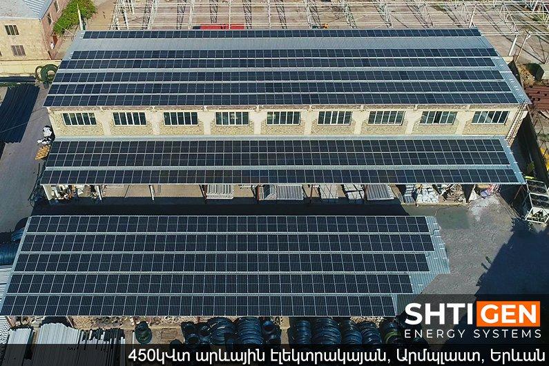 450կՎտ արևային էլեկտրակայան, Արմպլաստ, Երևան, Հայաստան | Շտիգեն