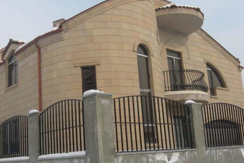 Արմսթոուն