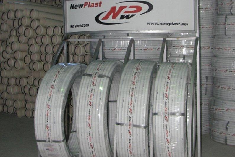 NewPlast