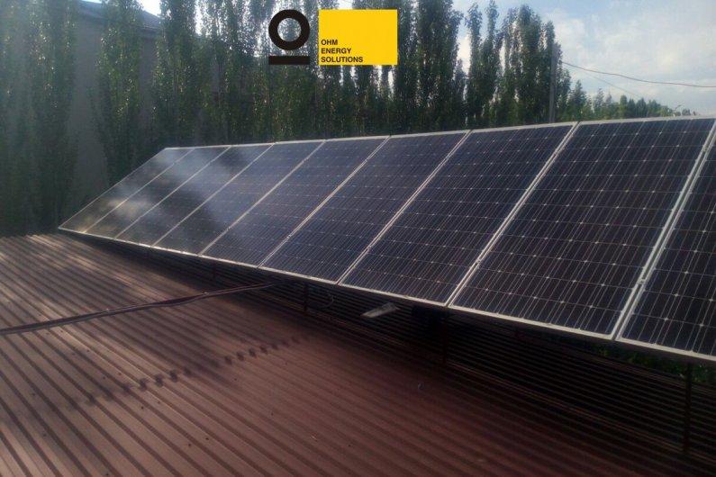 տանիքային արևային համակարգ