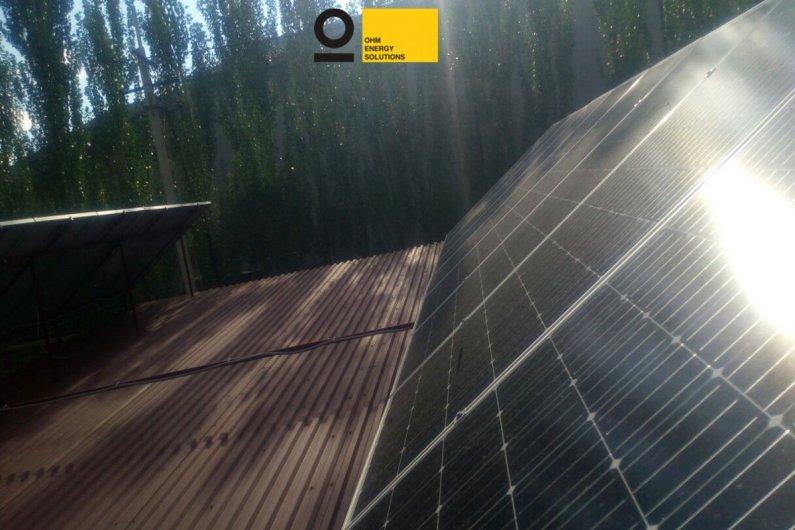 солнечная электростанция, Ариндж, Абовян