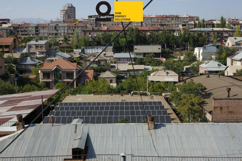 Գերմանական տեխնալոգիաները Հայաստանում - ՕՀՄ ԷՆԵՐՋԻ