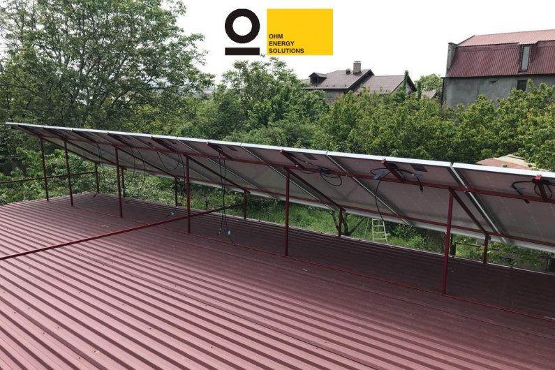 Արևային էներգիա - Առինջ