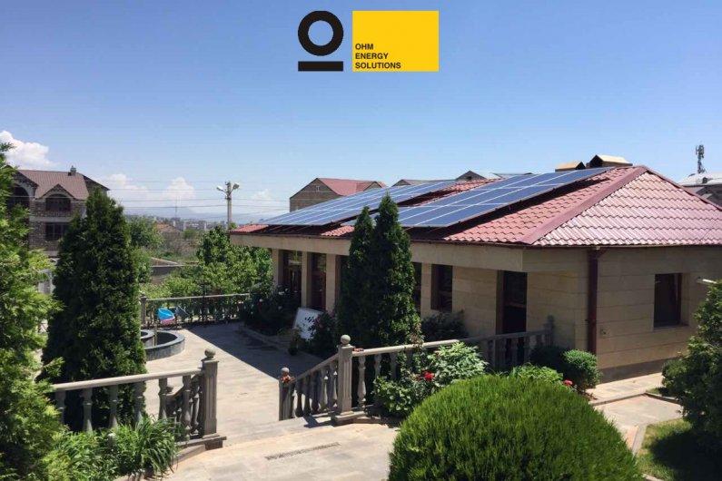 Արևային էներգետիկա և էներգախնայողություն