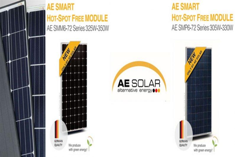 AE Solar в Армении