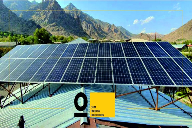 Solar power system in Ararat
