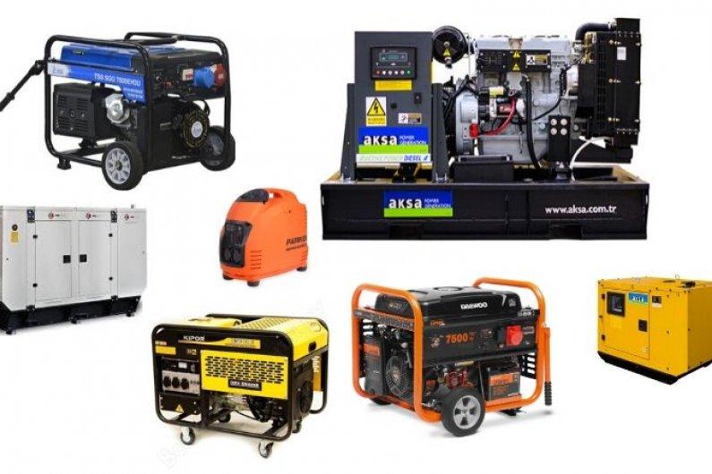 գեներատոր/գեներատորներ/generator/generatorner
