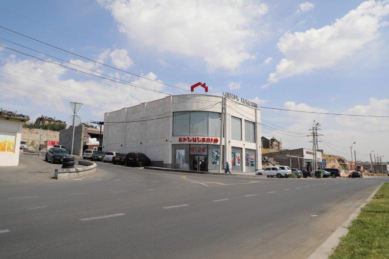 շինանյութի խանութ Երևանում