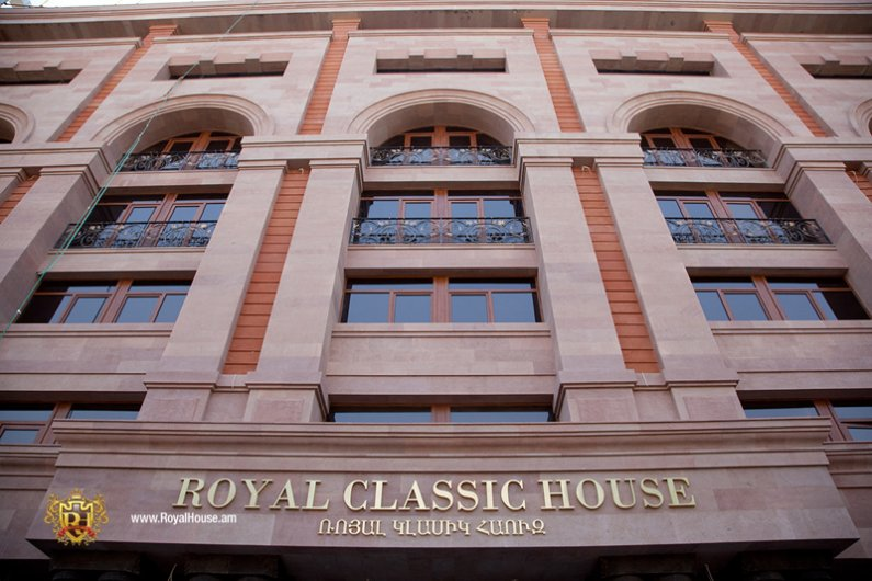 Royal Classic House